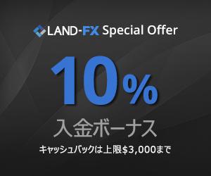 jp.300x250.6