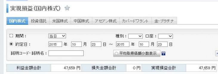 2015 10 23k