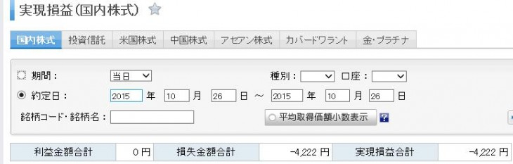 2015 10 26k